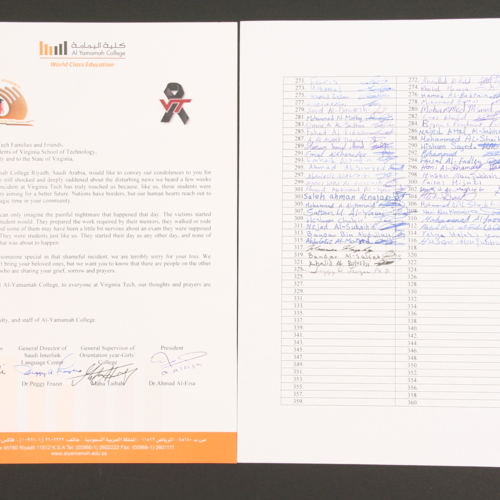 Letter and signatures from Al-Yamamah College