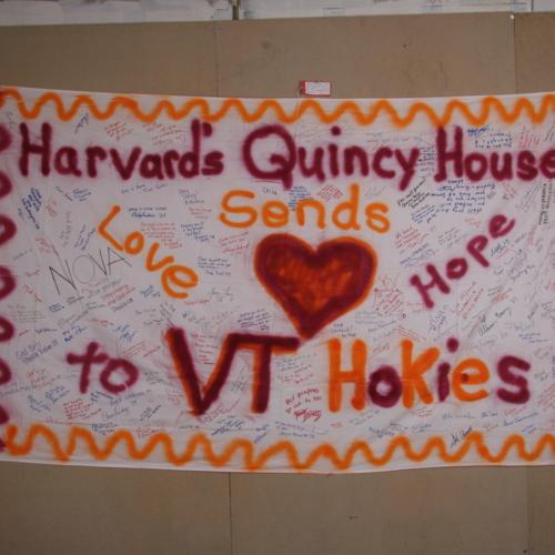 Banner from Harvard University