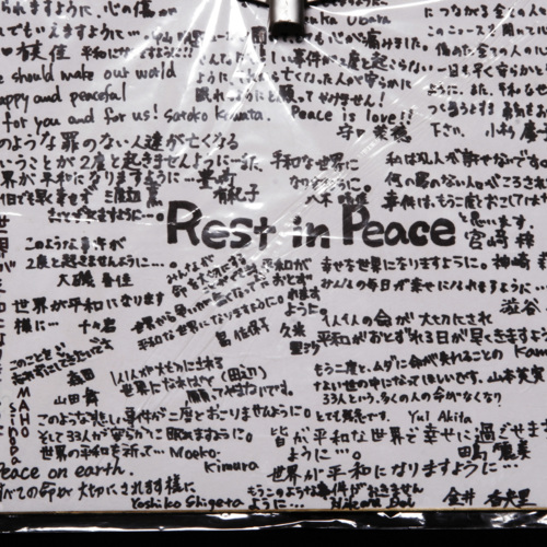 Card from Yokohama, Japan