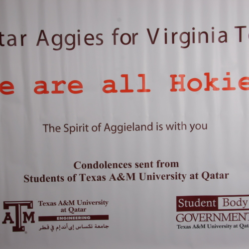 Banner from Texas A and M University at Qatar