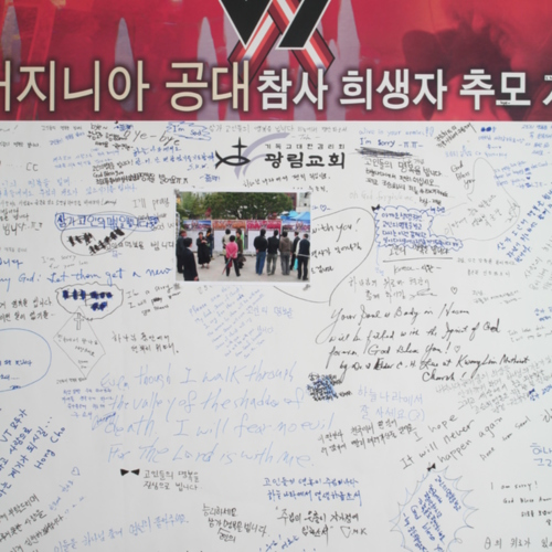 Banner from Kwanglim Church in South Korea