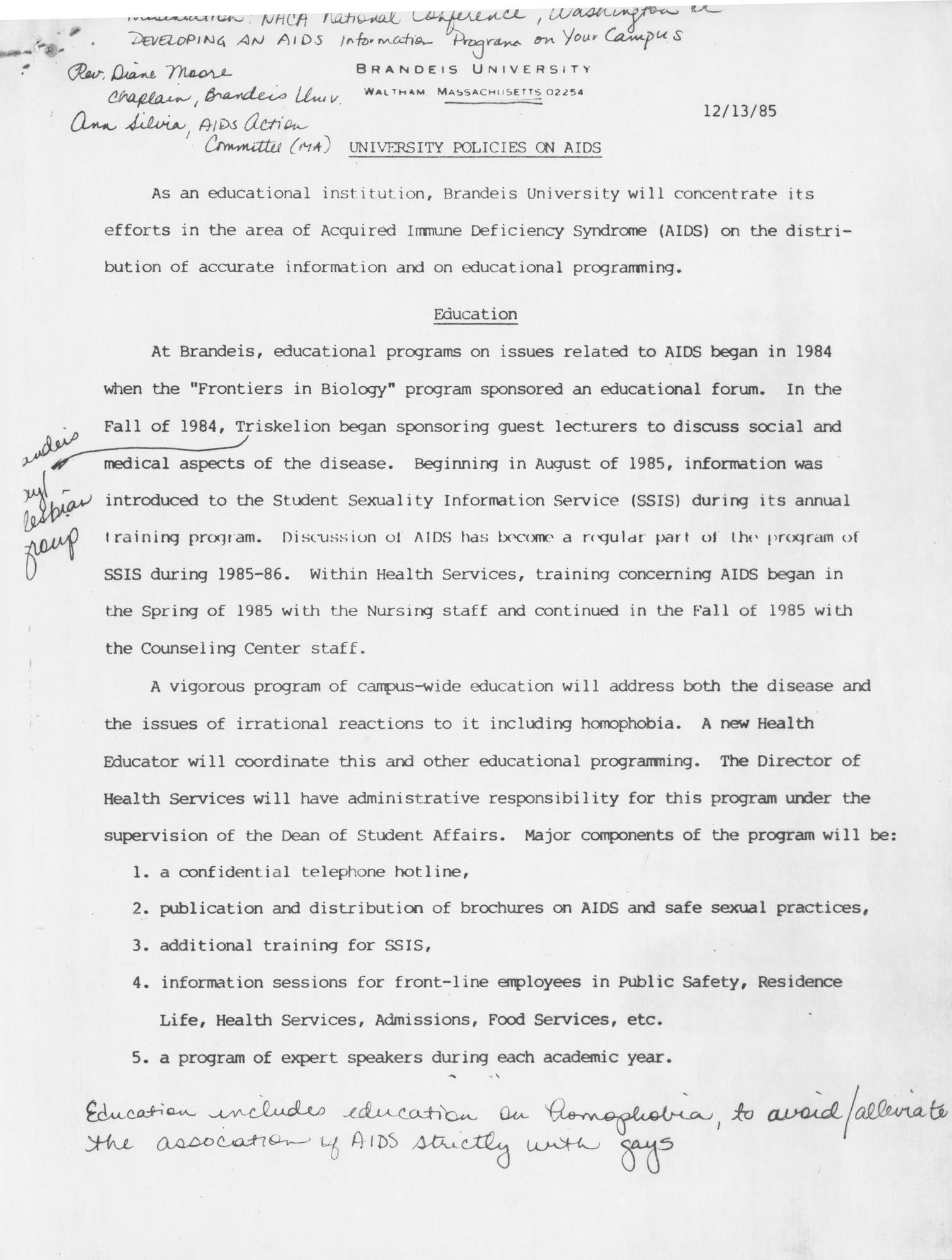 Ms2014-010_WeberMark_DocumentBrandeisUniversity_1985_1213a.jpg