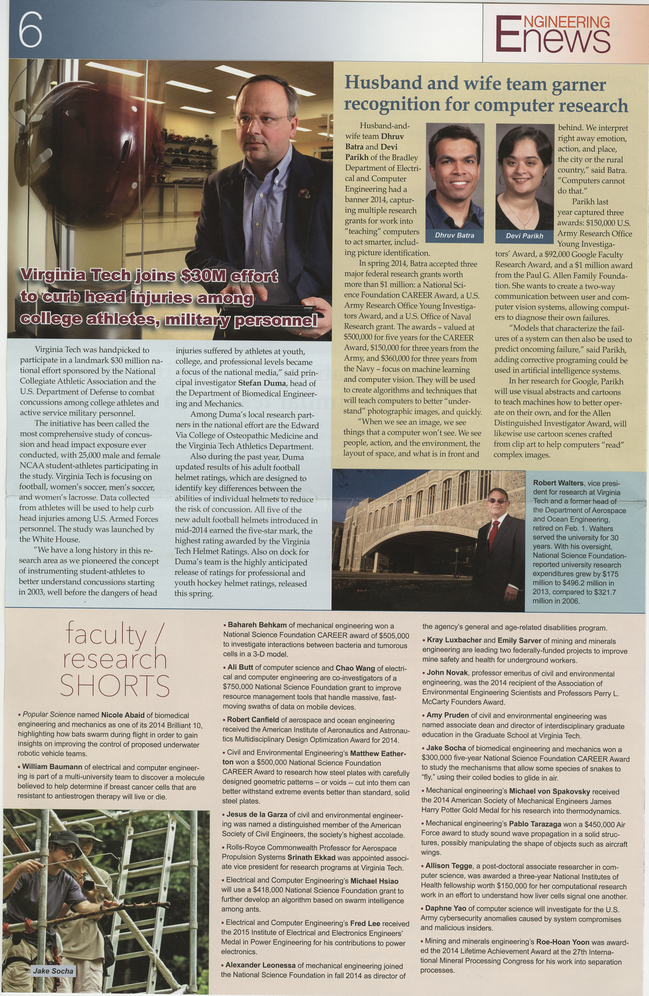 LD5655_A651_E55_2015_EngineeringNews_2015Spring-p6.jpg