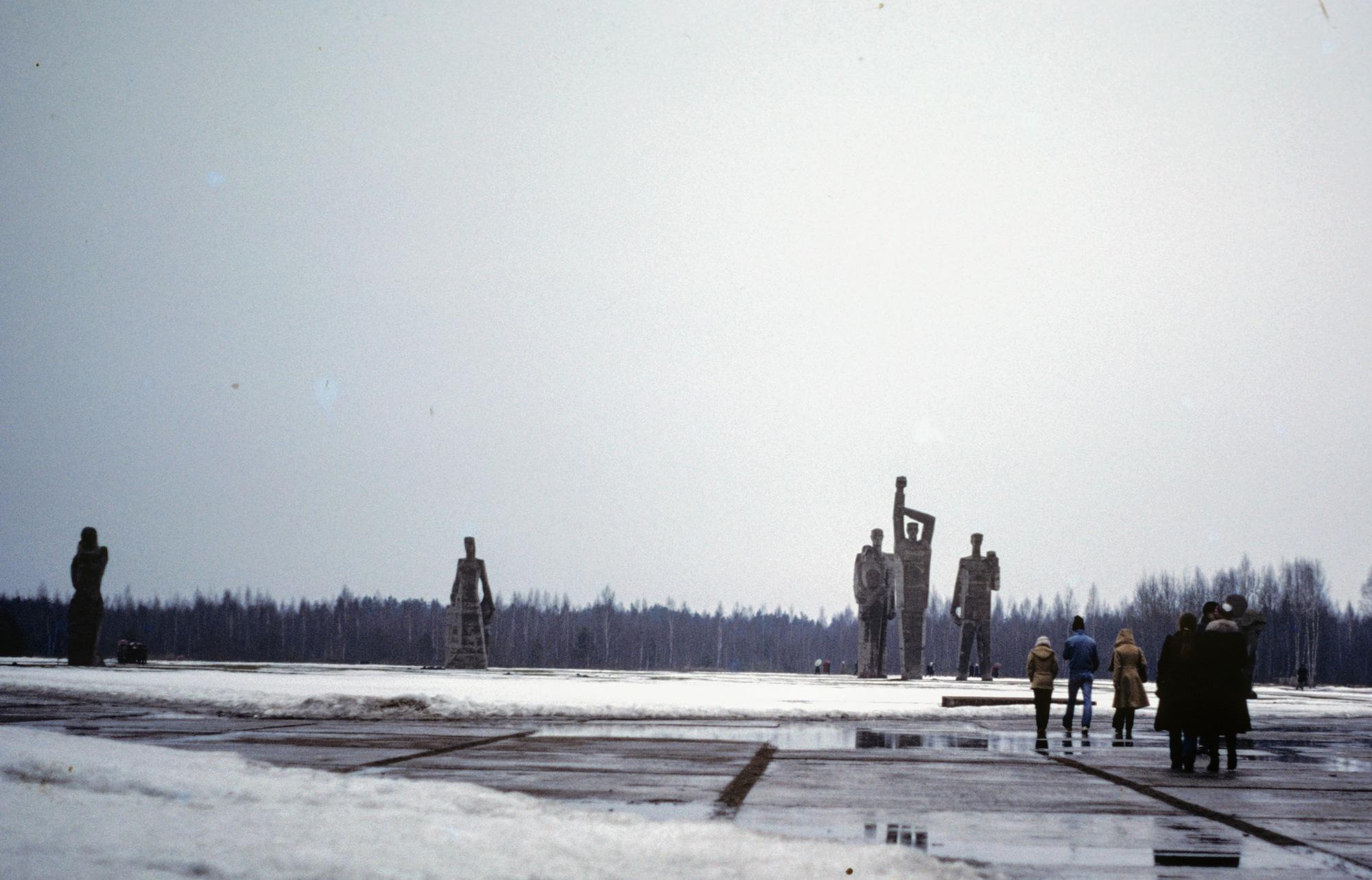 Ms2020_001_BurtonDoug_B1_F8_7_1979_Soviet_Union_001.jpg
