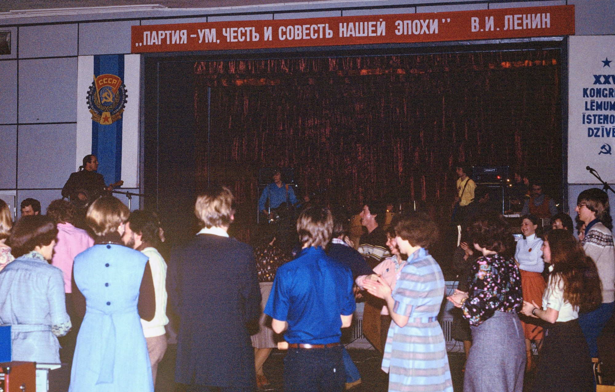 Ms2020_001_BurtonDoug_B1_F8_7_1979_Soviet_Union_006.jpg