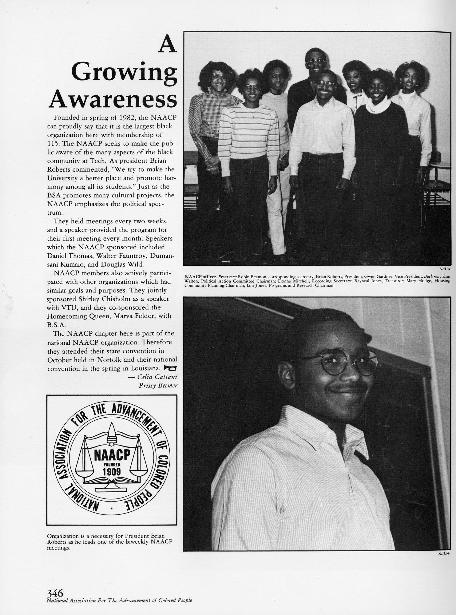 http://spec.lib.vt.edu/pickup/Omeka_upload/NAACP_1983Bugle_pg346.jpg